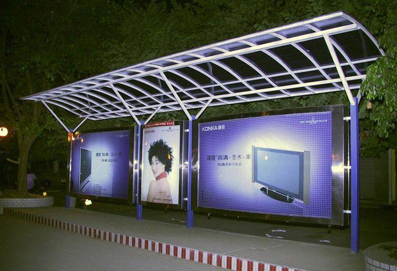 Plv digital Impresión digital de gran formato Gráfica retroiluminada