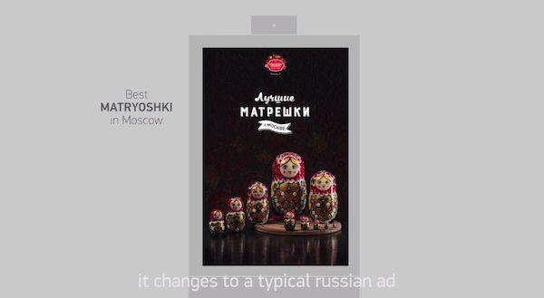 Impresión digital Mupi Comunciación visual Instalación gráfica