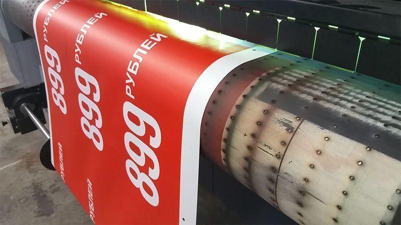 Imanes Impresos Instalación gráfica impresión digital de gran formato