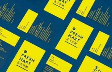 Retail Branding Comunicación visual