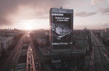 Publicidad Comunicación visual Marketing