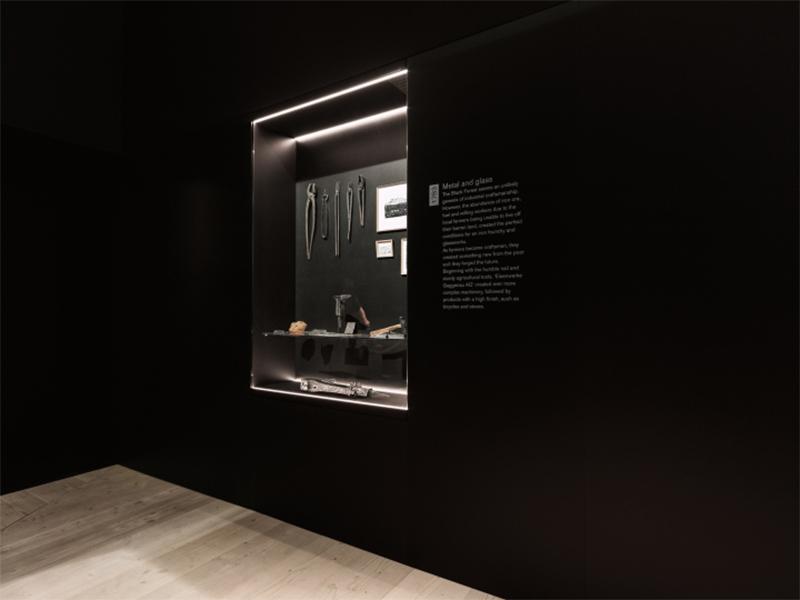 Vinilo impreso Museografía Stand