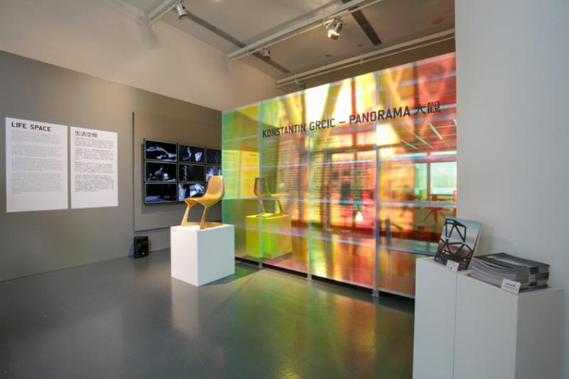 Cartelería Wallpapers Diseño de interiores