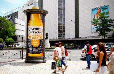 Branding Marketing Retail